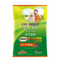 DOG CHOW 康多乐 牛肉肝蔬菜 成犬狗粮 15kg