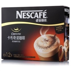 【京东超市】雀巢咖啡(Nescafé)金牌卡布奇诺19gX12条(赠香浓巧克力味可可粉0.25g*12包)(新老包装交替发货)