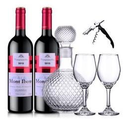 西班牙进口红酒(DO级) 伊比利亚山干红葡萄酒750ml* 2 送欧式醒酒器