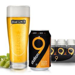 【京东超市】荷兰原装进口啤酒 Station9 330ml*24听 整箱装 *2件+凑单品