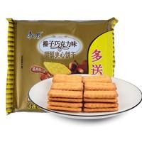 康师傅 甜酥饼干 榛子巧克力口味 240g