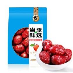 【京东超市】好牌 蜜饯果干 休闲零食 新疆特产若羌灰枣红枣400G *4件