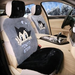 铁臂阿童木 冬季汽车座垫坐垫毛垫车垫 五座通用 ZCMD-04 卡通灰黑