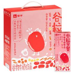 蒙牛 谷物早餐牛奶饮品(红豆+红米+红高粱+小米) 250ml*12 整箱装