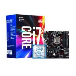 英特尔(Intel)I7-7700+ 华硕PRIME B250M-PLUS CPU主板套装