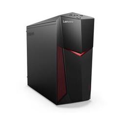 联想(Lenovo)拯救者 刃7000 UIY电竞游戏台式电脑主机( i7-7700 8G 128G SSD GTX1060电竞显卡 Win10)