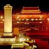 全国多地-北京4日3晚跟团游 1261元起/人