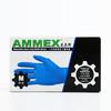 AMMEX 爱马斯 一次性手套 50只装 12元包邮(需用券)
