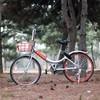 mobike 摩拜单车 月卡活动 2元畅骑30天,5元畅骑90天