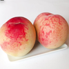 果彩众蔬 陕州大蜜桃 5斤装 19.9元(需用券)