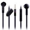 【当当自营】 Easeyes 爱易思 E808 3.5接口耳机 黑色 29.9元包邮