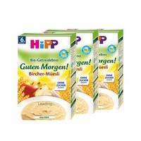 HiPP 喜宝 宝宝有机多种谷物早安米粉 250g*3盒