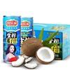 欢乐家 生榨椰子汁 245ml*12瓶 39.9元,可99-50