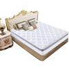 SLEEMON 喜临门 乳胶弹簧床垫 1200mm*1900mm 1399元包邮(需用券)