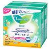 日本进口 花王KAO乐而雅(laurier) 柔肤贴身日用卫生巾20.5cm*30片x2包 *5件 110.8元(合22.16元/件)
