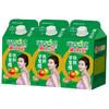 【京东超市】华生堂苹果醋浓缩果汁饮料苹果汁果醋饮品500ml*3盒组合装 9.9元