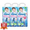 尤妮佳(Moony)婴儿拉拉裤(男)特大号XXL26片(13-25kg )*3 ,239元 239元