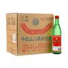 【天猫超市】牛栏山 46度二锅头500mL*12整箱(绿瓶)装 清香型 79元