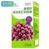 买3送1 SIMEITOL/姿美堂 葡萄籽维生素E软胶囊 0.5g/粒*60粒胶囊 49元