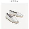 春夏折扣 ZARA 女鞋 银色涂层皮革草编鞋 12444201092 79元