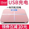 iSense TL739 可充电 电子称 体重秤 49元包邮(需用券)