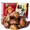 望郎回(WANGLANGHUI)即食板栗仁 休闲零食 熟栗子特产礼盒90g*8袋 39.9元