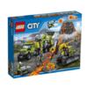 LEGO 乐高 城市系列 60124 火山探险基地+60101 机场货运飞机 624元包邮包税(824元,用券)
