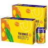 悦动力 果味饮料 清爽橙味汽水 330ml*24罐 整箱 29.9元