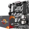 AMD 锐龙 Ryzen 5 1600X 处理器+B350 TOMAHAWK主板 CPU主板套装 2188元