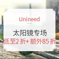 博狗娱乐官方网站活动:Unineed 太阳镜折扣专场 如Tom Ford、Ray-Ban、Prada、Valentino、Kenzo等