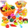 贝恩施切水果玩具 21件套蔬菜水果鱼肉分享套装 9.9元包邮(双重优惠)
