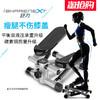 舒力健身减肥踏步机 169元(需用券)