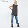TOPSHOP银灰色无袖长款针织衫23W11KSLV 59元