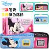 Disney 迪士尼 卡通双层笔袋 7.9元
