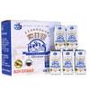 【京东超市】弗里生乳牛 索菲亚 保加利亚风味酸奶200g*12 *2件 58.5元(合29.25元/件)