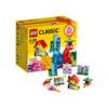 LEGO 乐高 lego classic 经典创意系列 10703 积木玩具 199元
