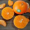 悠汇园 澳洲柑橘 3斤 *2件 58.3元包邮(第2件半价)