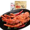 【京东超市】洽洽 肉干肉脯 休闲零食 霍无甲虎皮凤爪200g*2袋 19.9元