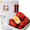 【京东超市】果然之家 若羌灰枣 新疆特产 香甜红枣果干 休闲零食 小包装218g 7.9元