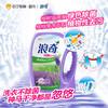【苏宁超市】浪奇除菌瓶装洗衣液 薰衣草香型 2kg*2 *2件 25.9元(合12.95元/件)