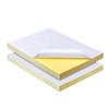 chanyi 创易 A4不干胶打印纸光面 50张 6.8元包邮(需用券)