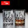 Z-SHINE 晟维 威士忌杯 款式二 2个装 9.9元包邮