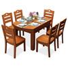 健舒宝 可伸缩实木餐桌椅组合 (一桌六椅) 1499元包邮