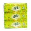 清风  欧院清香抽取式纸巾 单层100抽3包装 *2件 6.9元(买1赠1后)