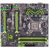 铭瑄(MAXSUN)MS-B250M Gaming 主板( Intel B250/LGA 1151) 459元