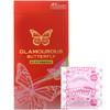 JEX 捷古斯 蝴蝶草莓味避孕套 6片 29元,可用券299-150(凑单低至15元)