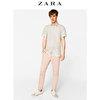 ZARA 男装 紧身休闲裤 01848350620 79元