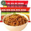 KOKA 三种口味拌面组合 85g*10袋装  31.9元包邮(双重优惠)