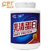 康比特 乳清蛋白质粉 巧克力味 750g  89元包邮(149-60)