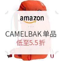 DEAL OF THE DAY:美国亚马逊 精选 CAMELBAK 驼峰 水袋包、水瓶等户外单品 闪促